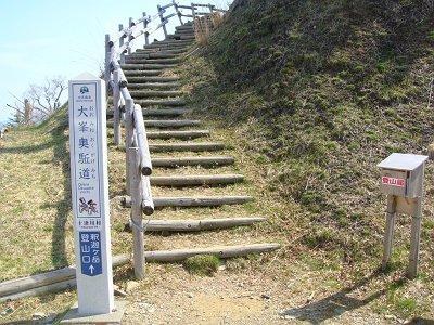 峠の登山口(釈迦ヶ岳登山口)