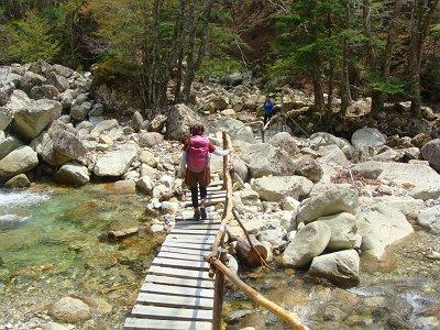 橋は渡りやすかったが慎重にいった