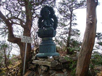 大日岳(1568m)に到着