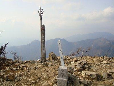 釈迦ヶ岳(1799.6m)