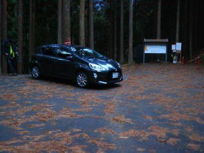 宮の谷駐車場に戻ってきた。暗くなる直前に戻ってこれたので良かった。本日もお疲れ様でした