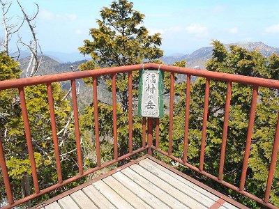 稲村岳山頂