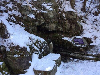 登山道にある水場