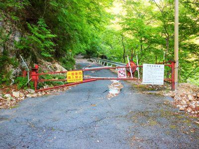 池郷林道ゲート。ここに車を停めてスタート