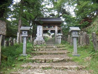 大峰山寺の本堂入口