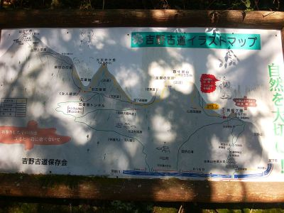案内板があったので確認しておく。大天井ヶ岳は結構登りがきつそうな感じがする