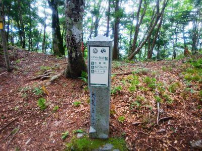 急登を登りきったら大天井ヶ岳は右ですぐそこ