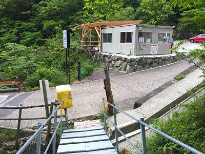 行者還トンネル西口に到着した。1000円の駐車料金はやっぱ高いな