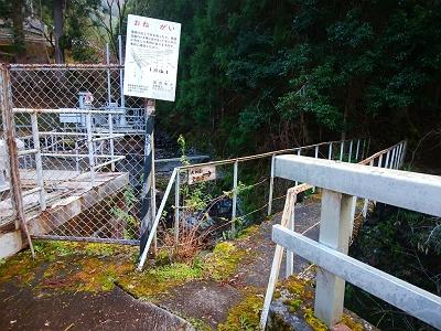 和田変電所のこの橋を渡る。天和山登山口のプレートがあった。実はこの橋ボロボロでちょっと渡るのが怖い。しかも渡ってる途中で揺れていた