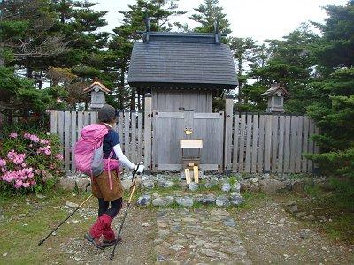 弥山(1895m)に到着